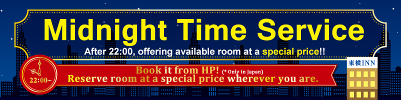 Midnight Time Service Maximum of 54% discount through booking from 23pm to 5am!